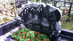 Изготовление памятников на могилу в костроме ритуальные памятники фото и цены знаменитостей